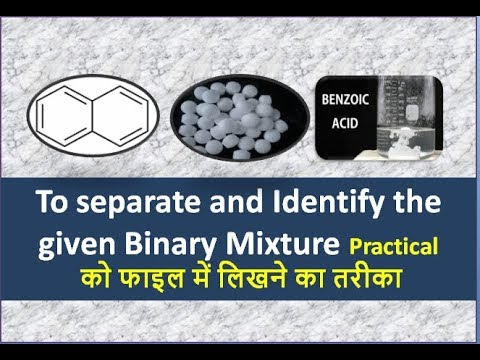 Practical Name :-To Separate And Identify The Given Binary Mixture