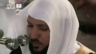 قران كريم سورة البقره ماهر المعيقلي | Quran Karim Surat Al-Qarah Maher Al-Muaiqly