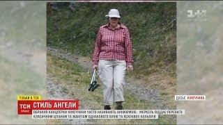 Успіхи та невдачі канцлера: особистий перукар Меркель жахнувся, коли вперше її побачив