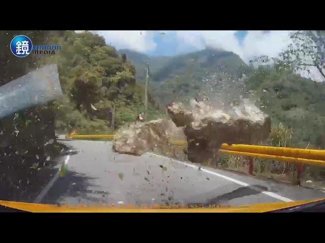 鏡週刊 鏡爆社會》地震引落石猛砸  驚悚行車紀錄器曝光
