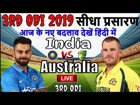India vs Australia 3rd ODI live score update,Ind vs Aus ODI live cricket match,Ind vs Aus live score
