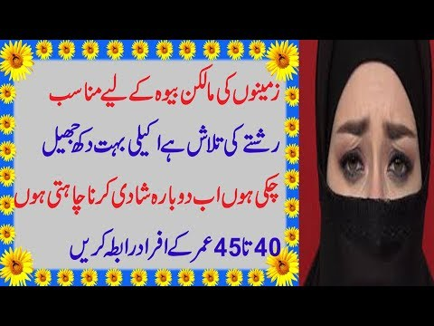 Repeat Today Zaroorat Rishta For widow girl she is a rich girl