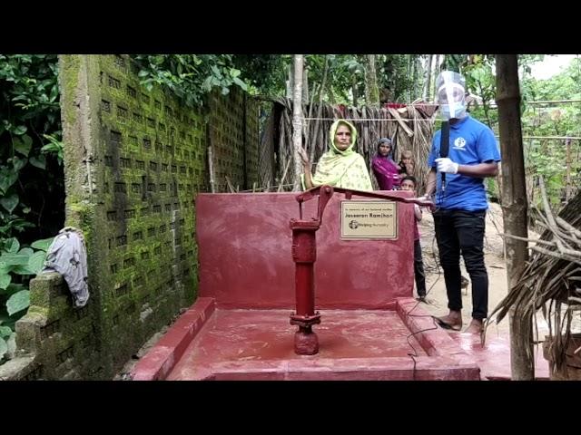 Water Pump - In memory of Jaseeran Ramjhon