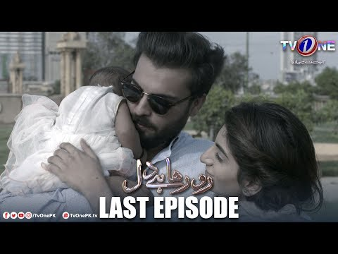 Ro Raha Hai Dil | Last Episode | TV One Drama