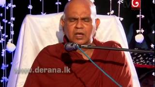 Ven Rajagiriye Ariyagnana Thero - Poson Poya Bana @ TV Derana