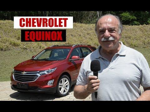 Emilio já andou no Equinox e conta suas primeiras impressões!