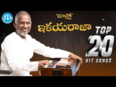 ilayaraja-top-20-20-melody-songs-jukebox-|-ilaiyaraaja-hit-songs-collection-|-2016-birthday-special