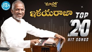 Ilayaraja top 20-20 melody songs jukebox | ilaiyaraaja hit songs collection | 2016 birthday special
