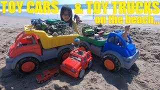 We Lost Many TOY CARS Because of Ocean Waves! Toy Cars Playtime on the Beach. Toy Channel