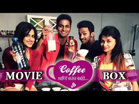 Coffee Ani Barach Kahi - MOVIE BOX - Prarthana, Bhushan, Vaibhav - Latest Marathi Movie