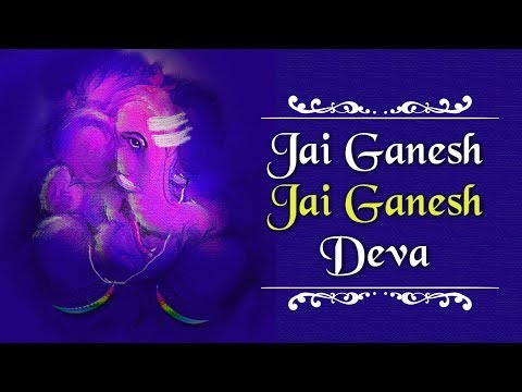 JAI GANESH DEVA by Sudesh Bhosle | Ganesh Aarti | Full HD Video Song