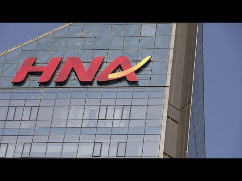 HNA Group Finds Investors for Airline, Airport Businesses