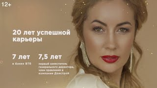 Ирина Прачева женский коуч топменеджер коучинг осознанность самопознание практики