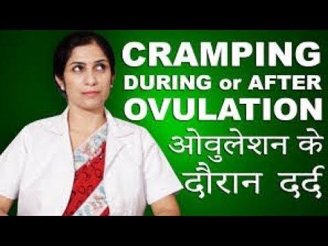 जानिए ओवुलेशन के दौरान दर्द क्यों होता है │ Pain During Ovulation│ Life Care │Health Education Video