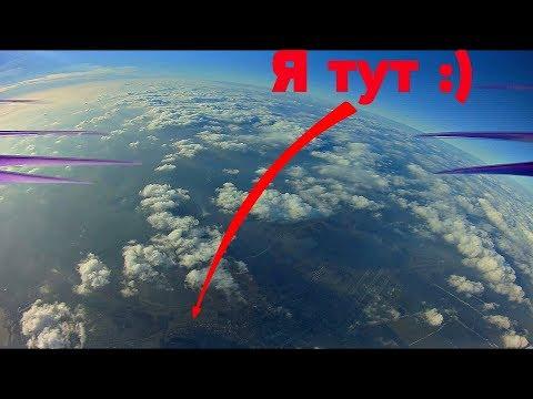 Как найти максимальную высоту полета