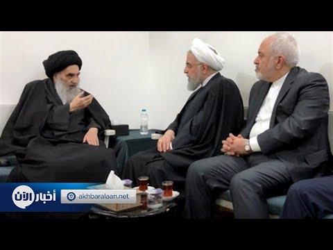 هذا هو مغزى لقاء روحاني السيستاني الأخير  - نشر قبل 3 ساعة