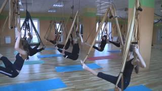 Антигравити йога. Занятие 1
