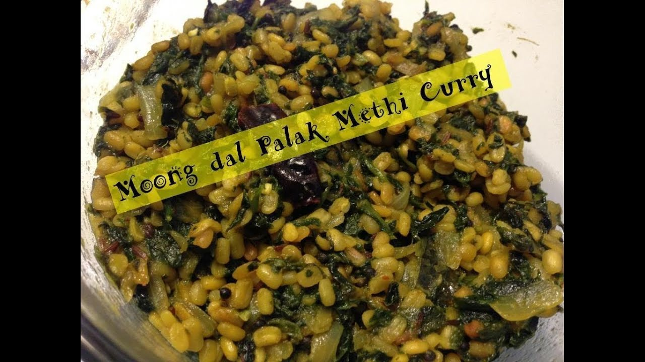 how to prepare moong dal curry