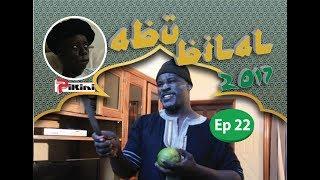 Abu Bilal Episode 22 du 18 Juin 2017 - Avec Kouthia