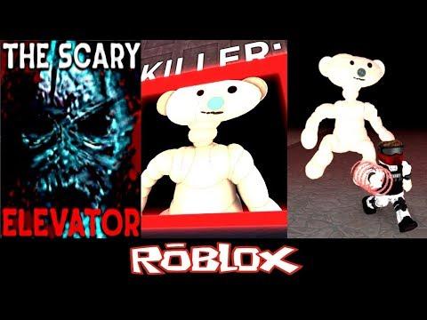 (BEAR) Scary Elevator By MrNotSoHERO [Roblox]