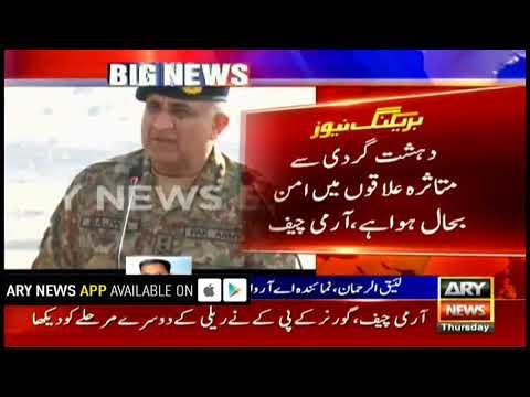 Pakistan State Oil | Pakistan Motor Rally reaches South Waziristan