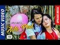 New Nepali Adhunik Song 2074 || Auta Phul Upahar Music By Himsagar Limbu video