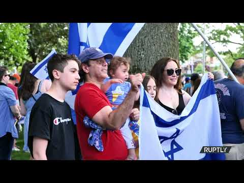 Hundreds of pro-Israel protesters rally in Great Neck, New York