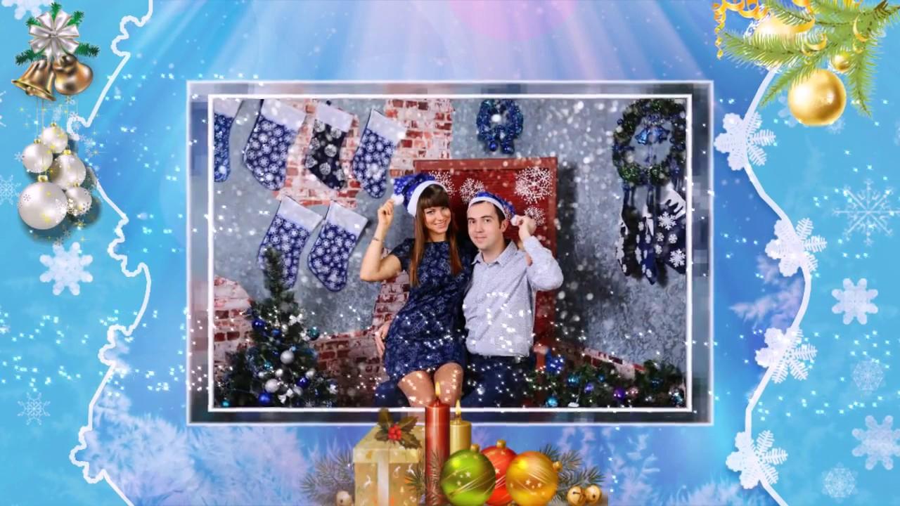 Скачать новогодние шаблоны для фотошоу про