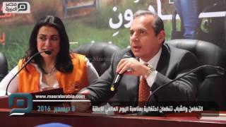 مصر العربية | التضامن والشباب تنظمان احتفالية بمناسبة اليوم العالمي للإعاقة