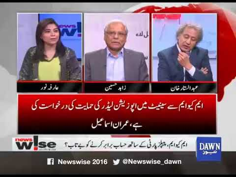 Newswise - 15 March, 2018 - Dawn News