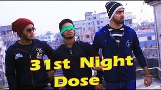New Bangla Funny Video 2017 | 31st Night Dose | Happy New Year | Ghar Tera | New video 2017