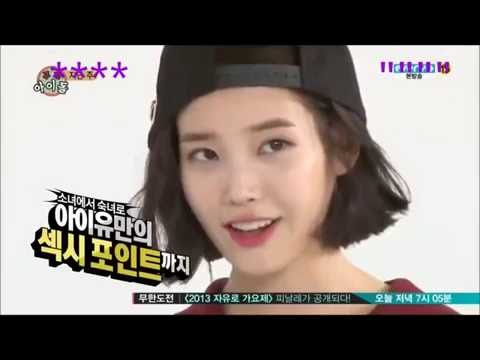 IU Laugh wildly after hit by host super funny   weekly idol IU 아이유 12 eng sub   131113