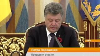 СНБО одобрил Стратегию нацбезопасности Украины до 2020 года