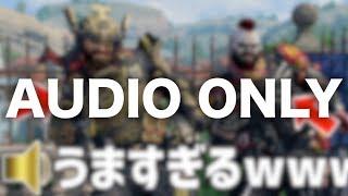 【公式 音源のみ】丸の内サディスティック / 椎名林檎  (Covered by オサム&ハッチャン)