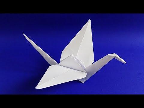 видео: Оригами Журавлик из бумаги