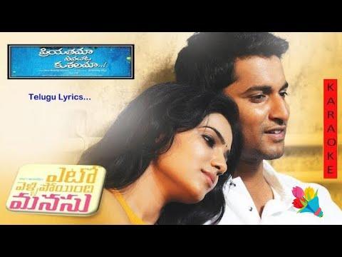Priyathama Neevachata Kushalama Karaoke Telugu