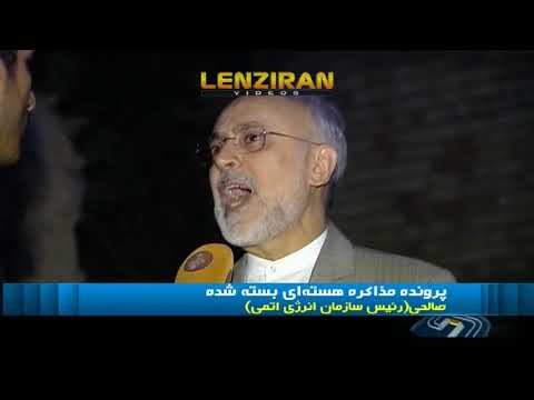 Head of Iranian Atomic  and former FM: nuclear deal cannot be renegotiated