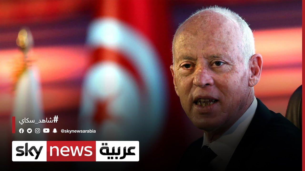 جدل في تونس بشأن مقترحات الحوار الوطني |مراسلو_سكاي  - نشر قبل 2 ساعة
