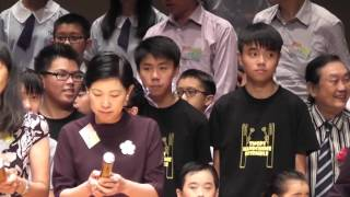 屯門官立小學 2015-2016畢業典禮 合唱團表演 & 校