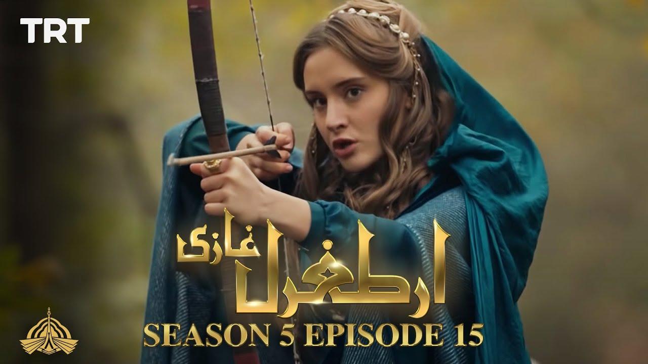 Ertugrul Ghazi Urdu | Episode 15| Season 5