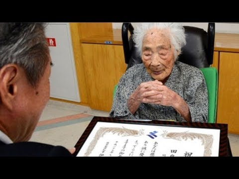 Top Ten Oldest Living People (July 2017)