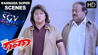 Malashree Suffering  Health issue - Kannada Emotional Scenes - Ganga Kannada Movie