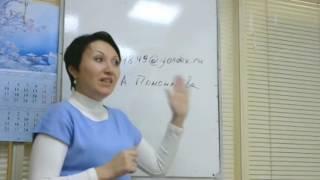 Какие должны быть журналы регистрации и как их прошить - Елена А. Пономарева(Фрагмент записи курса