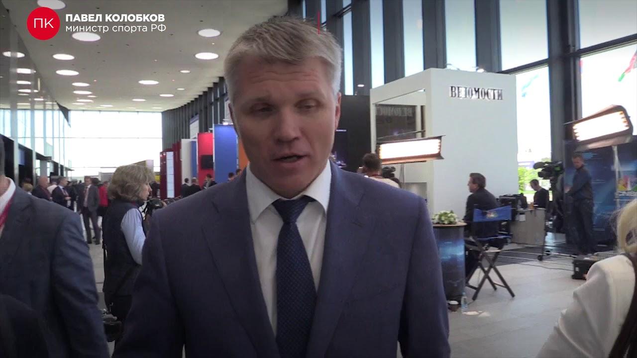 Россия и Франция сразятся в финале ЧМ 2018-министр спорта