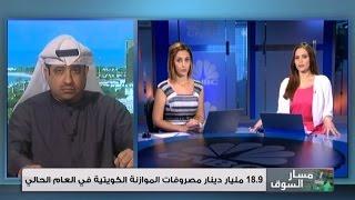 برنامج مسار السوق/ الأسواق الخليجية تنتعش بدعم من ارتفاع أسعار النفط