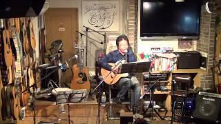16年4月8日(金)坂元 昭二フォークミーティングライブより♪ 二宮さん1曲...