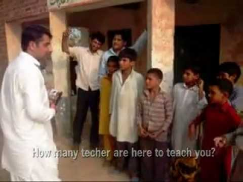 condition of primary school in rural area of punjab pakistan