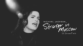 Michael Jackson - Stranger in Moscow ('20 Farewell Mix)