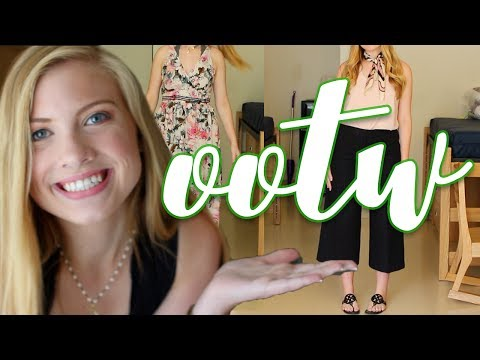 OUTFITS OF THE WEEK: NYC SUMMER INTERN • Lottie Smalley