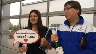 Отзыв счастливых обладателей нового автомобиля LADA